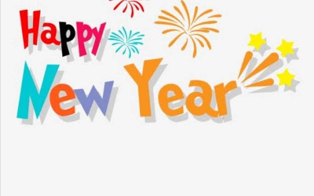 สวัสดีปีใหม่ในปี พ.ศ.2564
